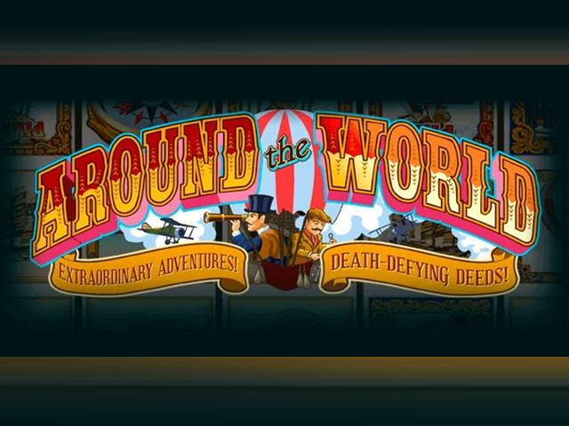 Around The World емулятор